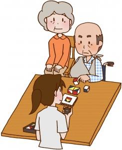 介護施設入居者同士が恋愛している場合の対処法
