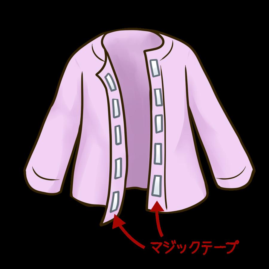 kufumaji01