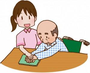 感覚麻痺の利用者を介護する時の注意点