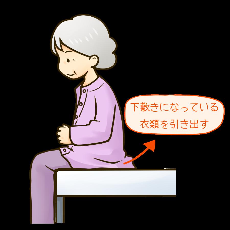 suwamae01