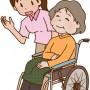 車椅子移動の注意点・コツ